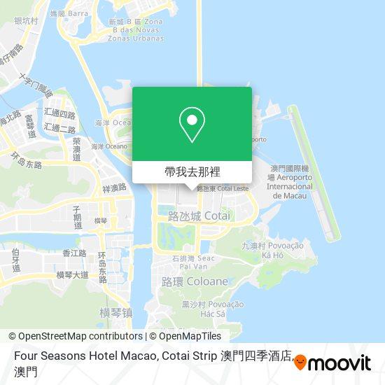 Four Seasons Hotel Macao, Cotai Strip 澳門四季酒店地圖