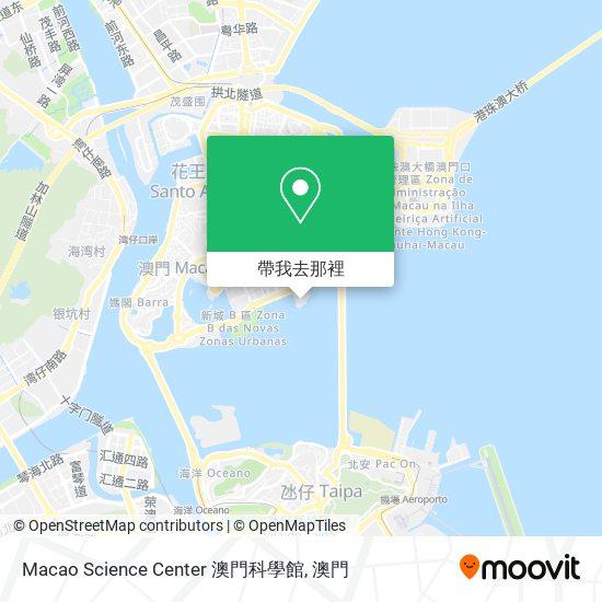 Macao Science Center 澳門科學館地圖