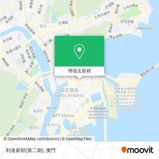 利達新邨(第二期)地圖