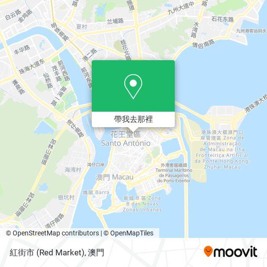 紅街市 (Red Market)地圖