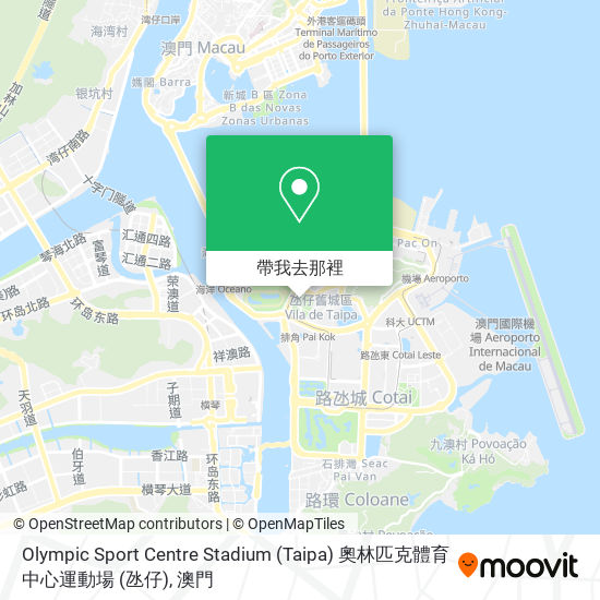 Olympic Sport Centre Stadium (Taipa) 奧林匹克體育中心運動場 (氹仔)地圖