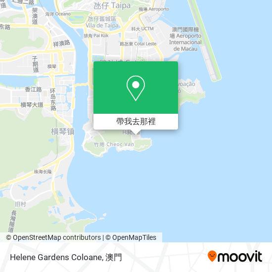 Helene Gardens Coloane地圖