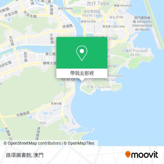 路環圖書館地圖