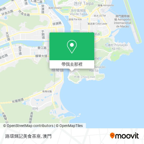 路環輝記美食茶座地圖