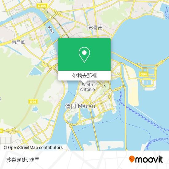沙梨頭街地圖