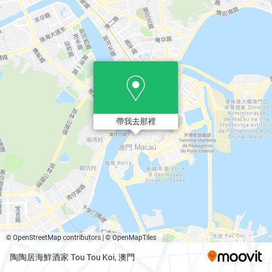 陶陶居海鮮酒家 Tou Tou Koi地圖