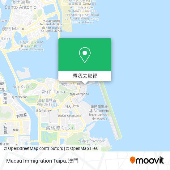 Macau Immigration Taipa地圖