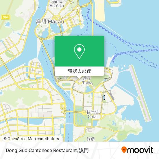 Dong Guo Cantonese Restaurant地圖