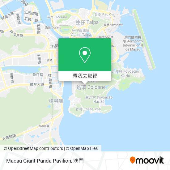 Macau Giant Panda Pavilion地圖