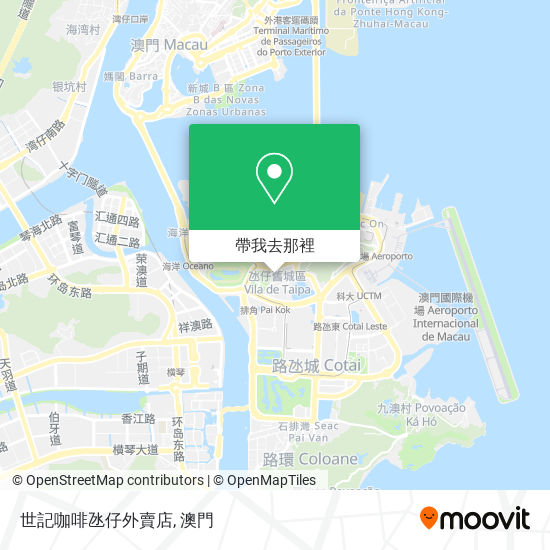 世記咖啡氹仔外賣店地圖