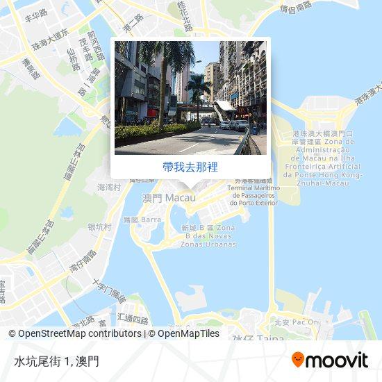 水坑尾街 1地圖