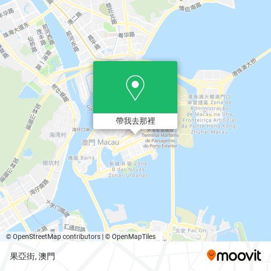 果亞街地圖