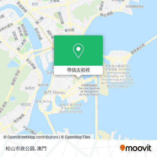 松山市政公园地圖