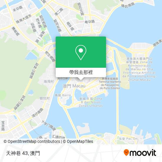 天神巷 43地圖