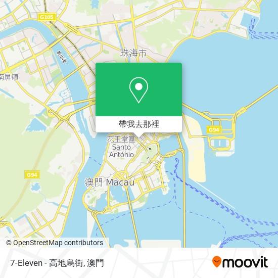 7-Eleven - 高地烏街地圖