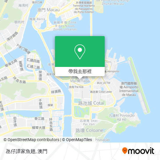 氹仔譚家魚翅地圖