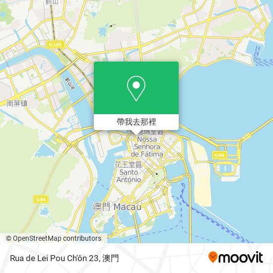 Rua de Lei Pou Ch'ôn 23地圖