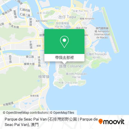 Parque de Seac Pai Van (石排灣郊野公園   Parque de Seac Pai Van)地圖