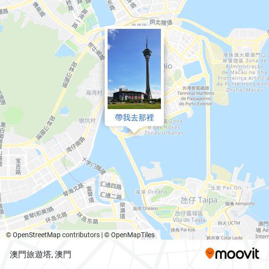 澳門旅遊塔地圖