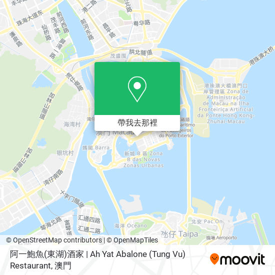 阿一鮑魚(東湖)酒家 | Ah Yat Abalone (Tung Vu) Restaurant地圖
