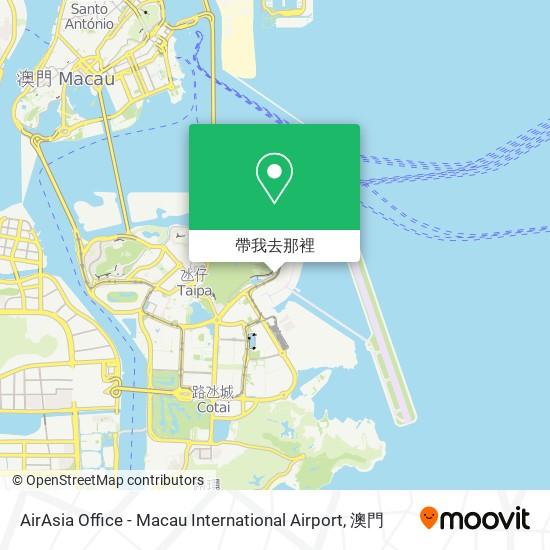 AirAsia Office - Macau International Airport地圖