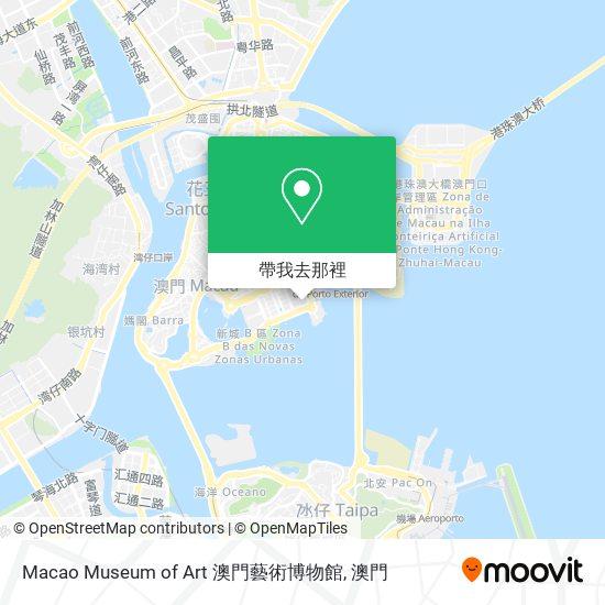 Macao Museum of Art 澳門藝術博物館地圖