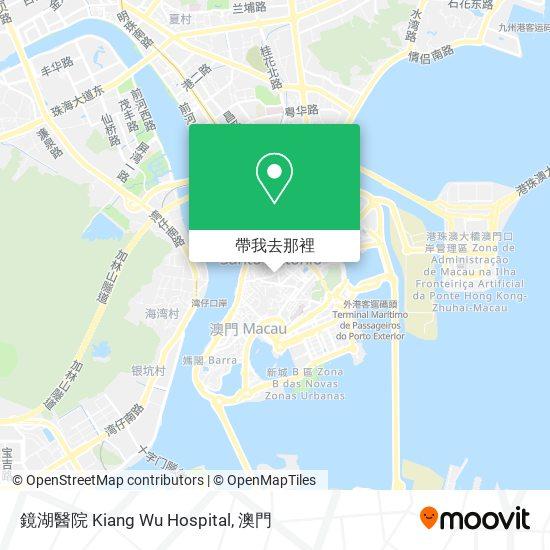 鏡湖醫院 Kiang Wu Hospital地圖