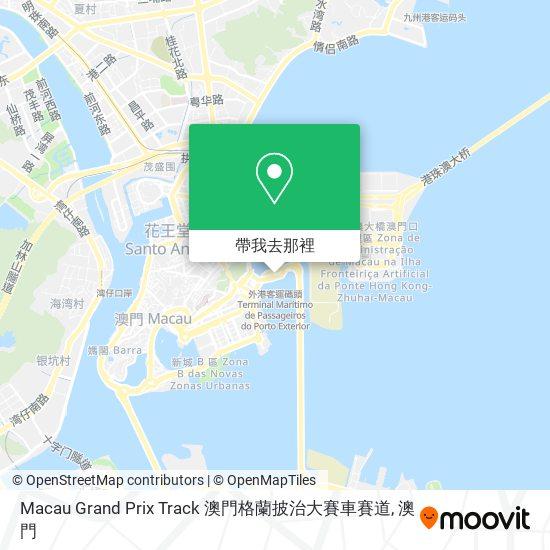 Macau Grand Prix Track 澳門格蘭披治大賽車賽道地圖