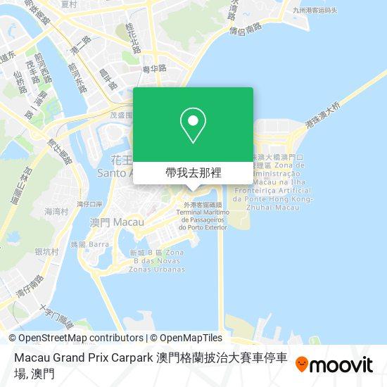 Macau Grand Prix Carpark 澳門格蘭披治大賽車停車場地圖