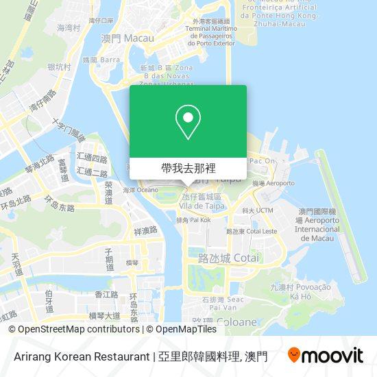 Arirang Korean Restaurant | 亞里郎韓國料理地圖
