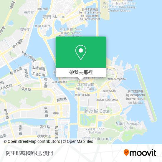 阿里郎韓國料理地圖