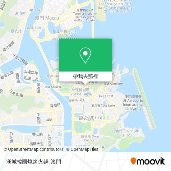 漢城韓國燒烤火鍋地圖