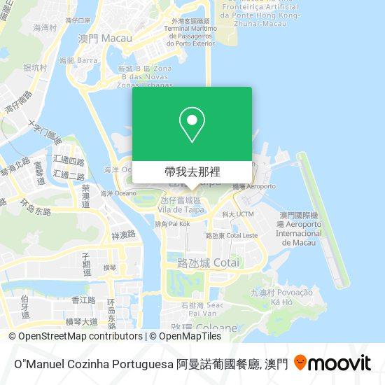 "O""Manuel Cozinha Portuguesa 阿曼諾葡國餐廳地圖"