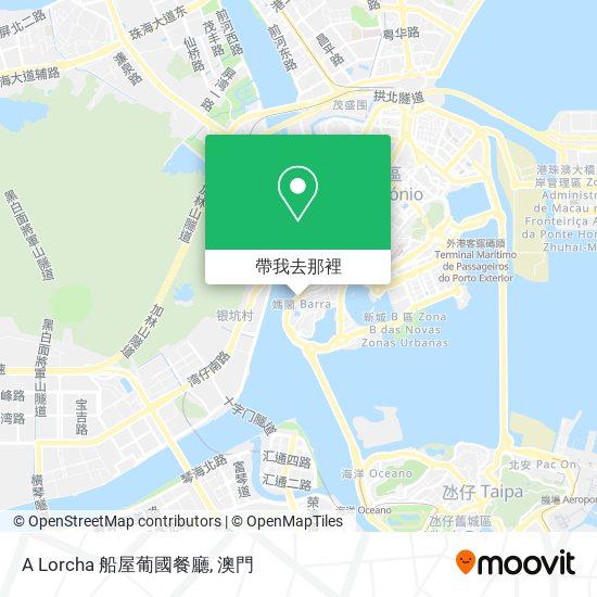 A Lorcha 船屋葡國餐廳地圖