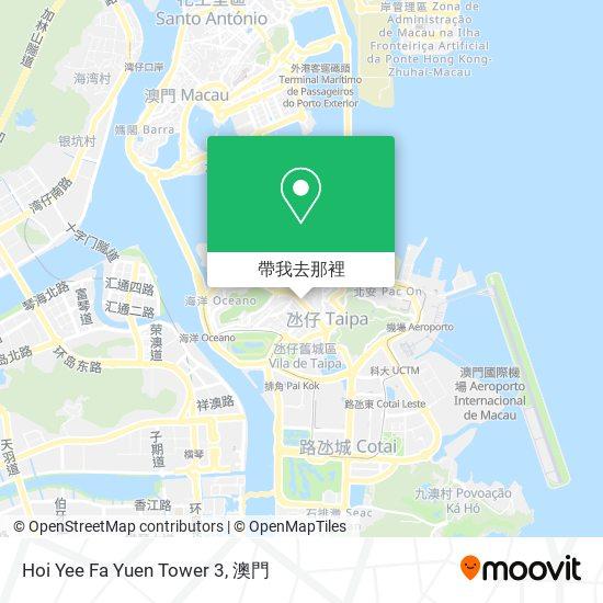 Hoi Yee Fa Yuen Tower 3地圖