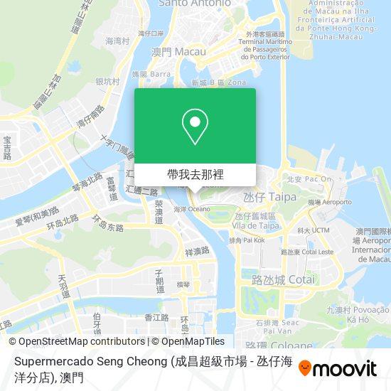 Supermercado Seng Cheong (成昌超級市場 - 氹仔海洋分店)地圖