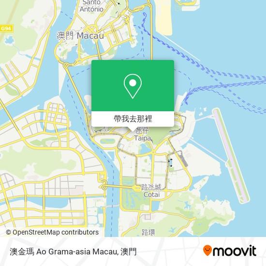 澳金瑪 Ao Grama-asia Macau地圖