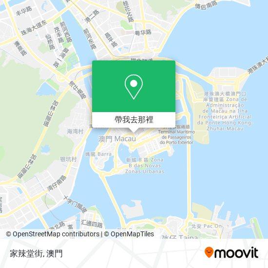 家辣堂街地圖