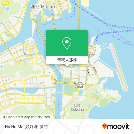 Ho Ho Mei 好好味地圖