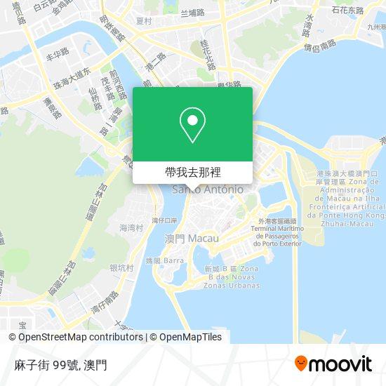 麻子街 99號地圖