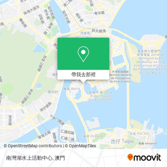 南灣湖水上活動中心地圖