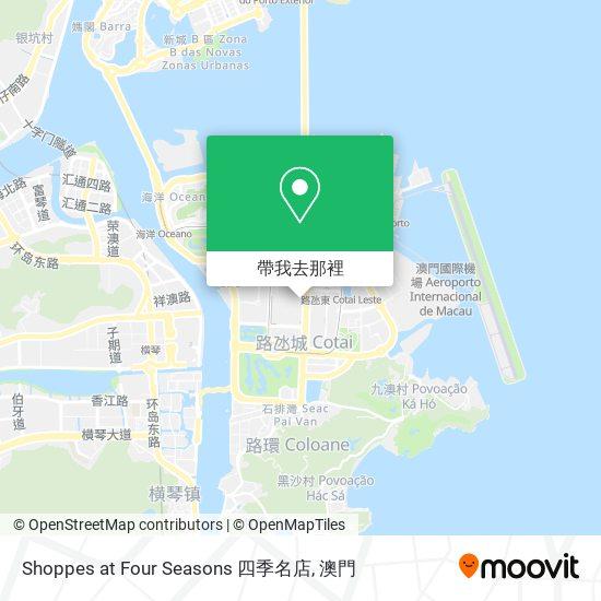 Shoppes at Four Seasons 四季名店地圖