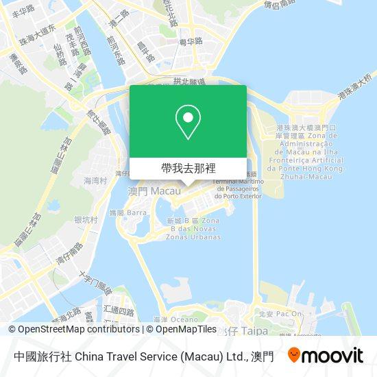 中國旅行社 China Travel Service (Macau) Ltd.地圖