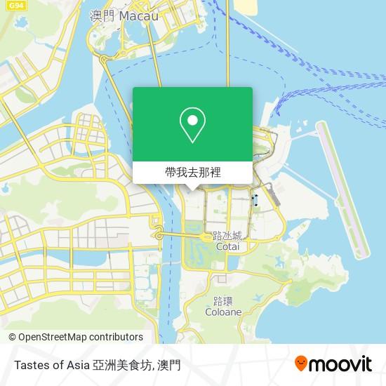 Tastes of Asia 亞洲美食坊地圖
