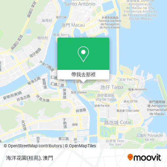 海洋花園(桂苑)地圖