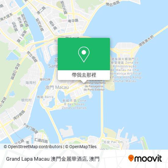 Grand Lapa Macau 澳門金麗華酒店地圖