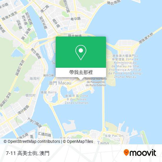 7-11 高美士街地圖