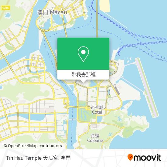 Tin Hau Temple 天后宮地圖