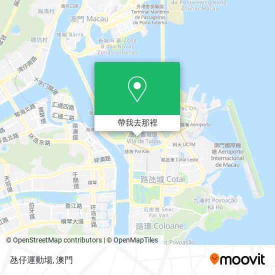 氹仔運動場地圖