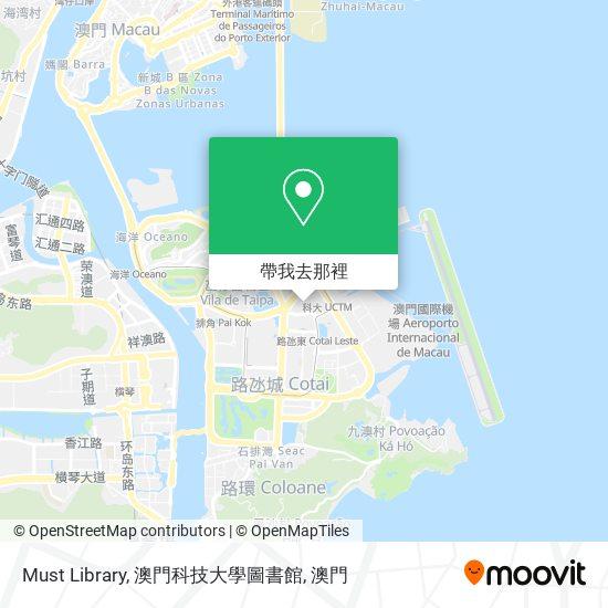 Must Library, 澳門科技大學圖書館地圖